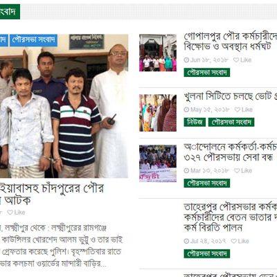 BD Mayor Municipality News