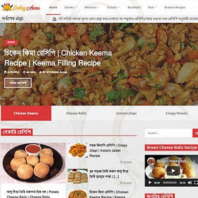 Cooking Aroma – WordPress Recipe & Food Theme
